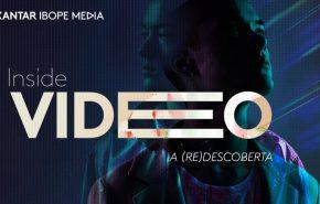 inside_video